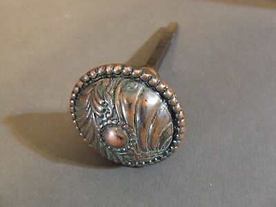 Vintage Eastlake Art Nouveau Copper Door Knob Handle