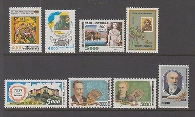Ukraine 1994 - 95 Selected Issues mint unhinged lot 8 stamps.Painter,poet