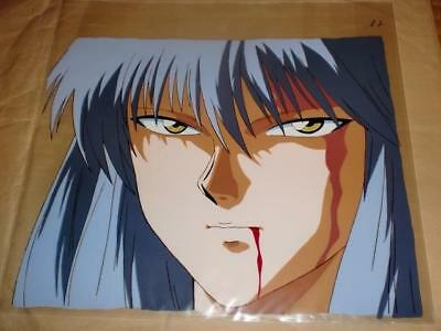 Yu Yu Hakusho TV anime Episode 55 Cel with Video Kurama Akihiro Enomoto [T]