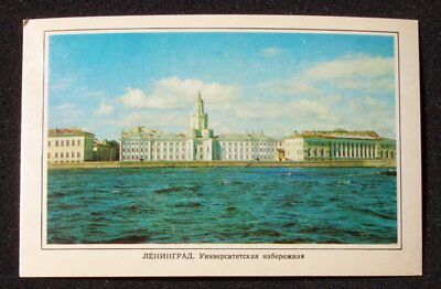 1976 Museum of Anthropology University Leningrad Russia Northwestern Co Postcard