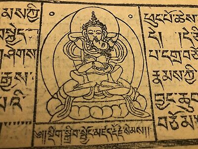 Antique Tibetan Buddhist Handwritten  Complete Manuscript.