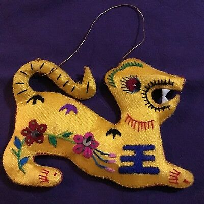 Folk Art Holiday Ornament, Gift Tag, Gift, Embroidered Silk Dog, Gold.
