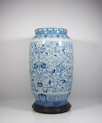 Antique Chinese Blue and White Vase with Wooden Stand