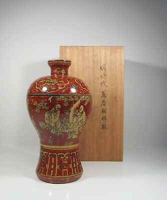 A Chinese Ming Style Meiping Vase