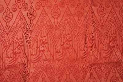 Old Antique Ottoman Silk Red-Ground Arabic Calligraphic Islamic Textile