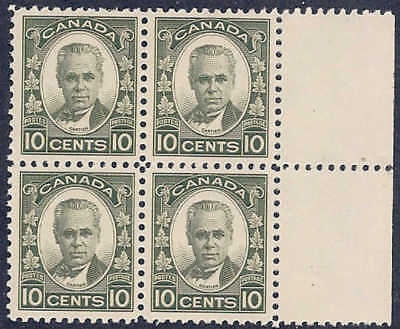 Kanada - 1931 Cartier - Block Of 4 Briefmarken - Scott #190