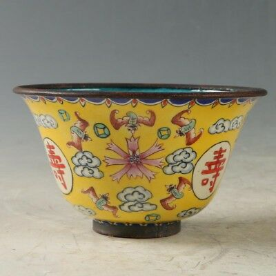 Chinese Exquisite Cloisonne Hand-made  Bowl W QianLong Mark GL1060