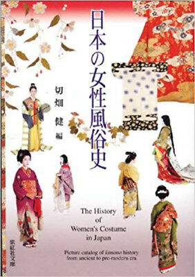 The History of Women's Costume in Japan