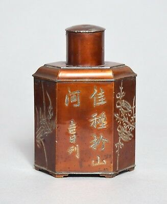 A Good Antique Chinese Lacquered Pewter Tea Caddy With Calligraphy, Signed