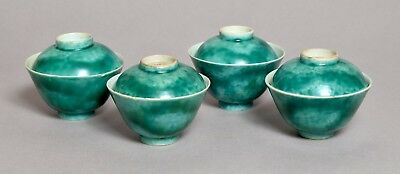A Good Set Four Antique Chinese Porcelain Lidded Bowls, Possibly Nyonya Nonya