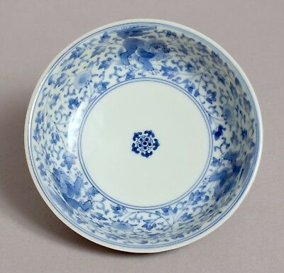An Attractive Antique Japanese Porcelain Small Bowl, Perfect