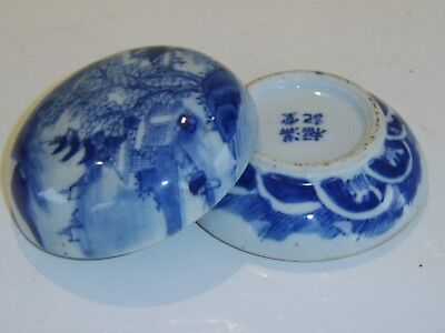 Fine Antique Blue White Chinese Lidded Bowl - Wax Seal Pot -