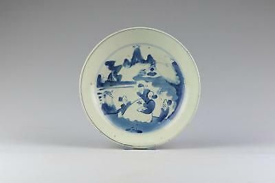 Antique 17thC Chinese Qing Transitional Blue & White Porcelain Bowl  Saucer Dish