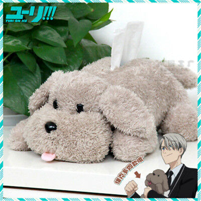 YURI!!! on ICE Victor Tissue Makkachin Poodle Plush Box Dog Toys Paper Box New
