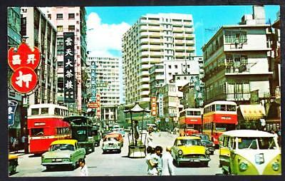 1963 Downtown Kowloon Hong Kong Postcard Mailed to US (6703z)