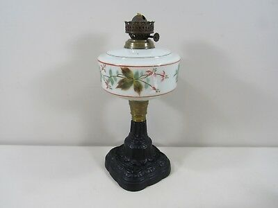 "Vintage Old Hand Painted Milk Glass with Brass and Iron Base 10 1/2""h Oil Lamp"