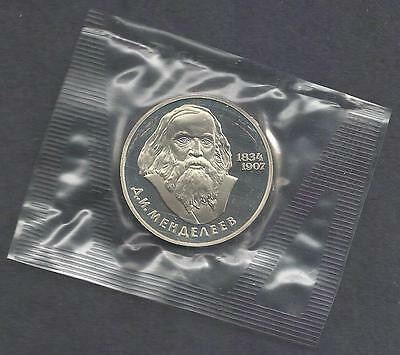 Russia 1984 Mendeleev 1 rouble sealed coin Proof