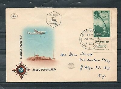 Israel Scott #C16 Tel Aviv-Jaffa Airmail Full Tabbed Official FDC!!