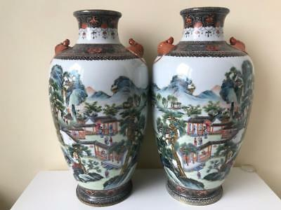 34cm Pair Of Antique Chinese Vases W/ Horses Figures & Landscape, Early 20th C