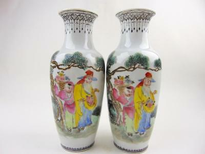 A Pair Of Antique Chinese Famile Rose Vases W/ Old Man & Child, Marked, 19th C