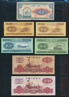 """China (PRC): PEOPLES BANK 1948-2005 """"NICE COLLECTION OF 36 DIFFERENT"""". P800-FX5"""
