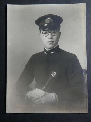WW2 Japanese Naval officer's picture.Very Good