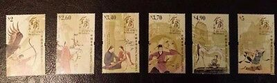 China Hong Kong 2018 Characters in Jin Yong's Novels stamps 金庸小说人物