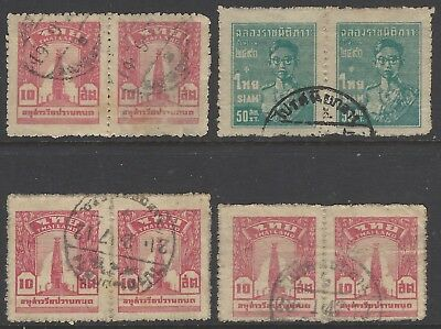 THAILAND POSTMARK/CANCEL selection early PAIRS w/better cancellations/rural/town
