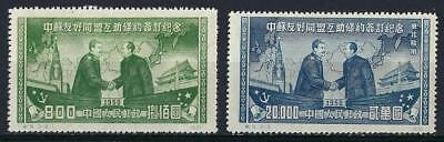 China People's Republic PRC 1950 Sc# 75-76 Stalin and Mao MLH