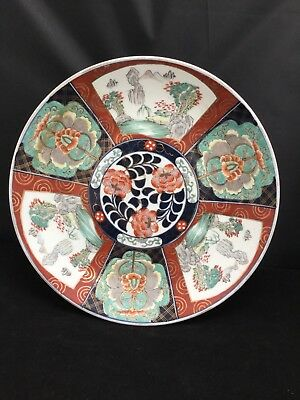 "Signed Japanese Imari Porcelain Charger Plate 13.5"" Hand Painted Florals Gold"