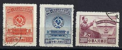 China People's Republic PRC 1950 Sc# 8-10 Mao Peking 2 stamps used + one MLH