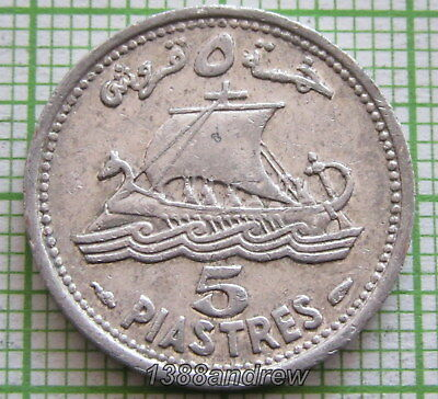 Lebanon 1952 5 Piastres, Cedar Tree And Ancient Sailing Boat, Aluminium