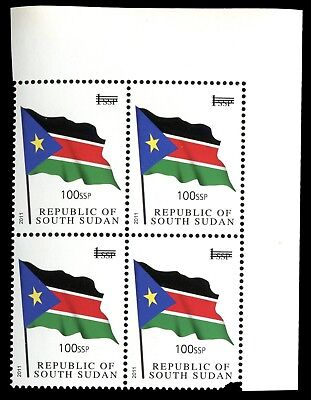 South Sudan - issues of 2017, 100 ssp small font. Block of 4