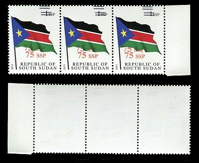South Sudan - 2017 Printing Rejects, 75 ssp shown double. Strip of 3