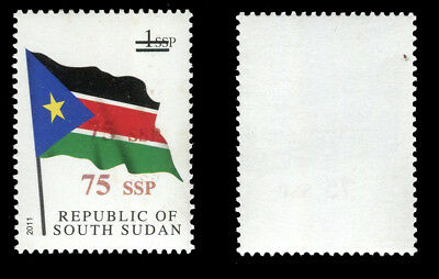 South Sudan - 2017 Printing Rejects, 75 ssp shown double.