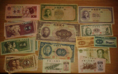 China lot 38 notes, 14 different - F-VF condition