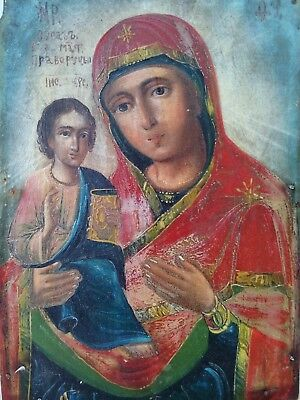 19c Antique Russian Icon Mary and Jesus hand painted on wood