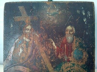 Antique Russian Orthodox Icon Trinity hand painted on wood