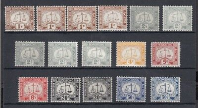 Hong Kong POSTAGE DUE - MNH oddments to 50c (2)