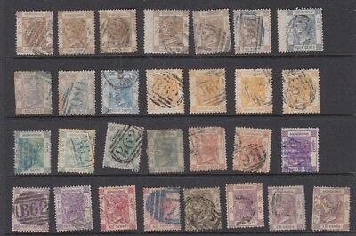 Hong Kong 1863etc USED ODDMENTS - stockbook clearance - values to 96c