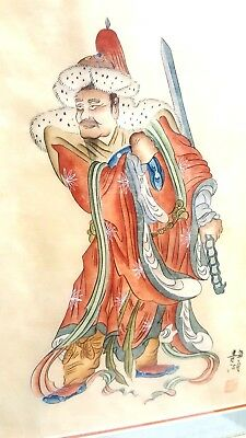 Vintage Japanese Watercolor Painting of Samurai Warrior with Sword Signed