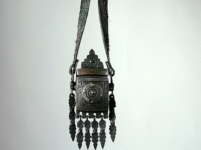 Vintage Persian Ottoman Brass Gun Powder Flask Engraved Pouch Container