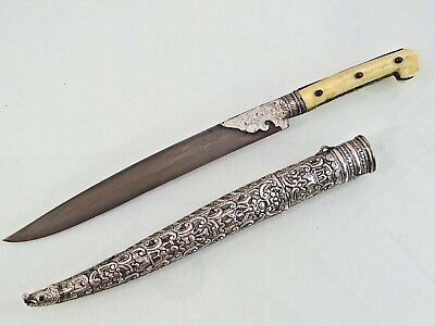 ANTIQUE ISLAMIC DAGGER KNIFE TURKISH OTTOMAN SILVER JEWELED RUBY sword 1845 1261