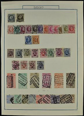 Belgium Album Page Of Stamps #V7510