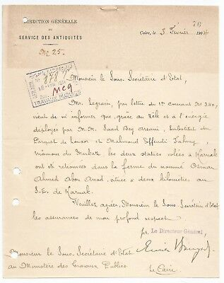EGYPT ÄGYPTEN 1904 LETTER SIGNED BY Germany Egyptologist Émile Brugsch LOT 10