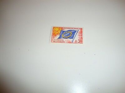 Stamp FRANCE - timbre yvert et tellier service n° 30
