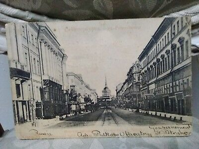 1907 Russia Colored Postcard Cancelled Street Scene