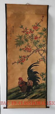 Old Collection Scroll Chinese Painting /Rooster & Flower ZH1029