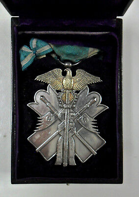 #61. WWII Japanese Order of the Golden Kite, 7th Class, cased, nice!