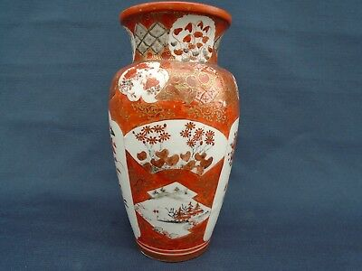An antique Kutani Japanese porcelain vase, made early 20th.century, AF. signed.